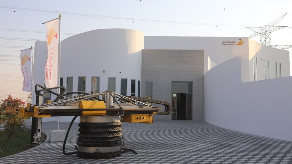 Apis cor in Dubai
